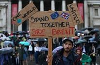 البرلمان يناقش عريضة 4 ملايين مؤيد لبقاء بريطانيا ضمن التكتل