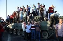 الحكومة التركية ستعمل مع المعارضة على صياغة دستور جديد