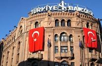 المركزي التركي يلجأ لخفض الاحتياطي الإلزامي لتعزيز السيولة