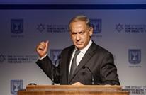 نتنياهو: سندمر حماس والجهاد الإسلامي إذا ما هوجمنا