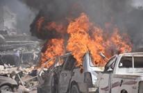 31 قتيلا و170 جريحا بتفجيرين بالقامشلي وتنظيم الدولة يتبنى