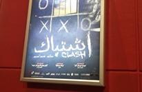 """مخرج """"اشتباك"""" لـ""""عربي21"""": فيلمي يتعرض لحرب شرسة"""