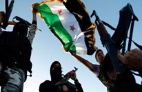 """ما حقيقة تشكيل """"جيش وطني سوري حر"""" بتنظيم ودعم تركي؟"""