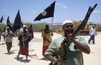"""""""الشباب"""" الصومالية ترجم امرأة بتهمة الجمع بين 11 زوجا"""