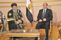 دير شتاندارد: أقباط مصر يفقدون الثقة في النظام