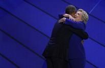 عناق حار بين أوباما وكلينتون بحضور زوجها (فيديو)