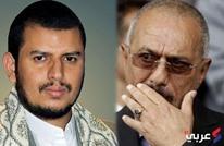 """""""الحوثي- صالح"""".. هل ستفرقهما السلطة بعد أن جمعهما الحرب؟"""