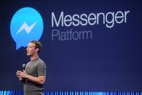 """""""فيسبوك"""" مهددة بدفع 5 مليارات دولار لتصحيح أوضاعها الضريبية"""
