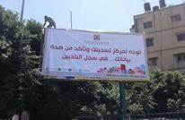 هل تقرّب الانتخابات البلدية بين القوى الفلسطينية؟