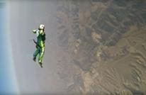 مغامر قفز من ارتفاع 25 ألف قدم دون مظلة.. ماذا حصل؟ (شاهد)