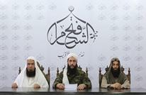 """""""النصرة"""" تندد باتفاق """"أستانة"""" وتتعهد بمواصلة قتال النظام"""