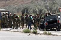 غضب فلسطيني ومواجهات بالضفة بعد استشهاد المطارد جرار (شاهد)