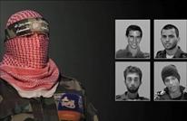 أبو عبيدة: حرية الأسرى مسألة وقت والعدو سيركع (فيديو)