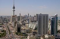 الاستئناف تؤيد إعدام كويتي متهم بالتخابر مع إيران وحزب الله