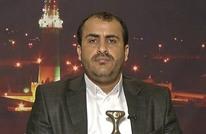 الحوثيون يتوعدون أبو ظبي.. إنها هدف عسكري مباشر لصواريخنا
