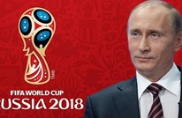 """بوتين يسمح لـ""""عشاق الكرة"""" بزيارة روسيا من دون تأشيرة"""