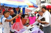 عشية العيد.. شراء ملابس للأطفال فقط بسبب الضائقة المالية