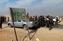 الوحدات الكردية تحاصر قرى عربية ترفض التجنيد الإجباري