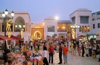 عادات تونسية في الاحتفال بعيد الفطر
