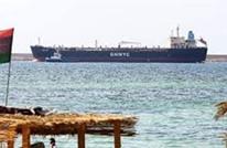 """الاتحاد الأوروبي يخطط لإنشاء """"خط حماية"""" في """"المياه الليبية"""""""