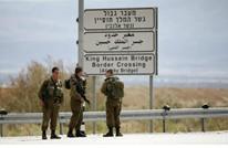إسرائيل تعترف بإطلاقها النار على أردني أعزل اجتاز الحدود