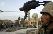 التايمز: كيف تواطأت المخابرات البريطانية في غزو العراق؟