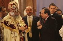 نائب قبطي عينه مرسي: بيننا والسيسي زواج كاثوليكي (فيديو)