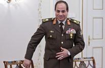 السيسي يفتش جيوب المصريين المغتربين ويفرض جمارك باهظة