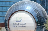 قطر تبحث تعديل آلية تسعير النفط.. وترفع سعر خام الشاهين