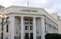 """""""المركزي الجزائري"""" يتوقع استمرار ارتفاع الاحتياطي الأجنبي"""