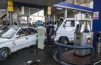 هكذا تخدع حكومة السيسي المصريين بشأن أسعار الوقود