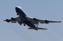 """جميع ركاب طائرة أمريكية """"يستفرغون"""" أثناء هبوطها في المطار"""