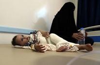 الأمم المتحدة: أكثر من 3 ملايين يمني مهددون بالجوع
