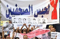 الموندو: القمع ضد حرية الإعلام في مصر لا يزال ثابتا