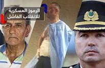 الرموز العسكرية للانقلاب الفاشل.. سخّروا حياتهم لخدمة غولن