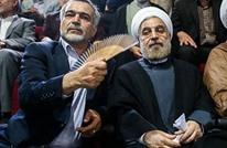صحيفة إسبانية: هل تهدد  أزمة إيران الاقتصادية رئاسة روحاني؟