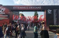 عام على الـ 15 من تموز.. هل زال خطر الانقلابات في تركيا؟