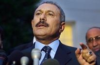 """قناة حوثية تكشف """"مكالمة سرية"""" بين صالح ومدير CIA (استمع)"""