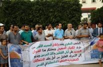 مغاربة مع الأقصى: المقاومة بالحديد وليست بالاستسلام