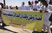 السلطات الأردنية تمنع مسيرة لقبيلة جندي قتل جنودا أمريكيين
