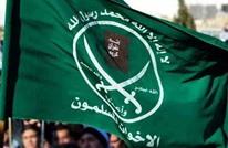 """""""إخوان مصر"""": التطبيع مع العدو الصهيوني """"خيانة"""""""