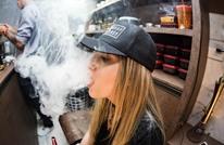42 حالة وفاة مرتبطة بتدخين السجائر الإلكترونية في أمريكا