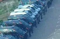 المغرب يحبس أنفاسه بانتظار مسيرة الحسيمة التي حظرتها الدولة