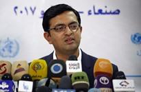 منظمة الصحة العالمية: عدد وفيات الكوليرا باليمن يصل إلى 1500