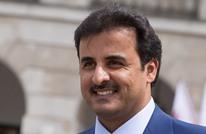 واشنطن ترحب باتصال رئيس الوزراء البحريني مع أمير قطر