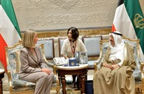 موغيريني في الكويت لبحث الأزمة الخليجية ودعم الوساطة