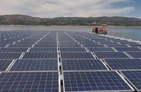 استثمارات الطاقة النظيفة بالشرق الأوسط تقفز لـ200 مليار دولار