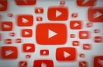 بعد الانتقادات.. يوتيوب يقرر زيادة عدد مراقبي المحتوى المتطرف