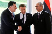 برعاية أممية لقاء بين لجنتي الحوار الليبي غدا في تونس