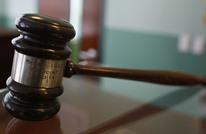 دراسة: شهادات خاطئة وراء 70 بالمائة من القابعين بالسجون